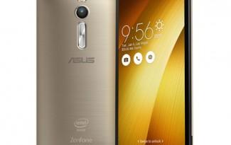 Asus Zenfone 2 - ZE551ML