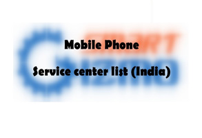 Mobile Service center featured image
